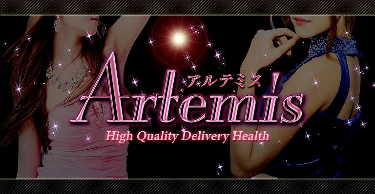 Artemis�`�A���e�~�X�`