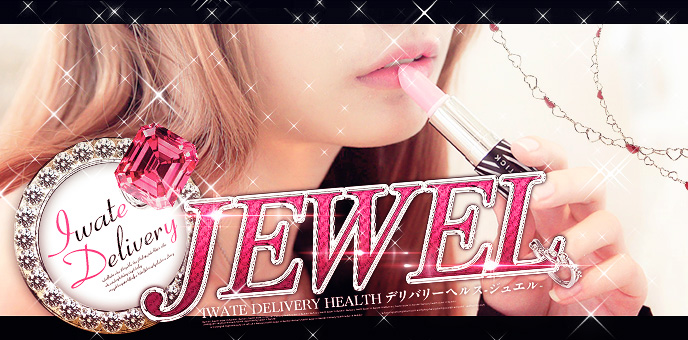Jewel (�����E�k��)-�W���G��-